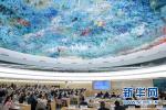外交部召开驻外使节座谈会 贯彻落实中央外事工作会议精神