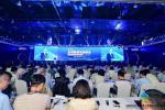 全球跨境电商峰会在杭启幕 首发跨境电商创新研究报告