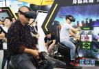 专家呼吁与中国加强人工智能合作