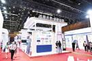 中国互联网大会开幕