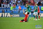 德国队世界杯惨败该怪谁?德媒:球员沉迷网络游戏
