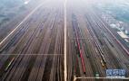 紧急通告!?淄博至东营铁路17日送电 沿线群众注意安全