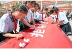 多家中国企业加入世卫组织无烟工作场所倡议