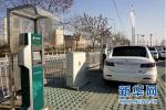 满足电动汽车充电需求 三河计划新建3座充电站