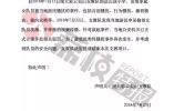 南大支教团在云南遭游民性骚扰!女大学生洗澡被偷拍