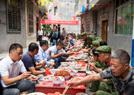 长桌宴共庆建军节