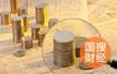 青島上半年招商引資大數據:引進內外資實現雙增長