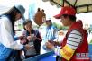 后峰会时代旅游大军蜂拥而来 青岛志愿者们准备好了!
