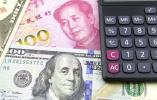 """中国为多国印钞,影响别国货币安全?专家:""""中国威胁论""""翻版"""