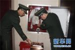 廊坊:开展培训 提高员工的消防安全素质