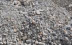 绍兴义峰山被指放射性石料流向民居,回应:暂停开采全面调查