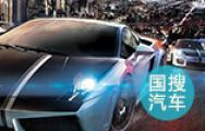 第二十三届大连国际车展落幕 5天售车9060辆