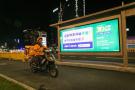 深夜生病?菜鸟在杭州上线24小时送药上门服务