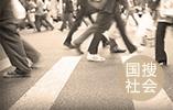 网传滨州出现抢孩子事件 实为两家庭因矛盾争抢孩子