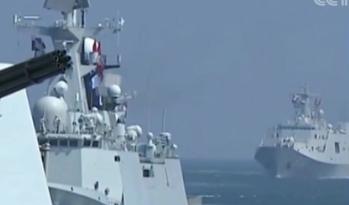 广东 海军黄山舰赴澳参加联演