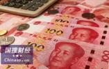 """中国央行:把好货币供给""""总闸门"""" 绝不搞""""大水漫灌"""""""