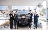 【冠军之选】全新QX50×奥运冠军仲满,南京文华交车仪式