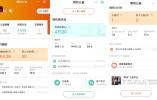"""阿里巴巴开通""""公益账户""""记录十年公益网事,杭州人捐款8200万笔"""