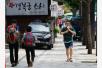 7月赴韩中国游客同比增长45.9% 多省重启韩国团队旅游