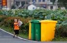垃圾分类从孩子做起 杭州将相关知识纳入中小学教材