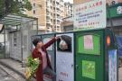 """浙江推进垃圾分类有""""妙招"""":杭甬试点垃圾袋追溯到户,扫码就知源头"""