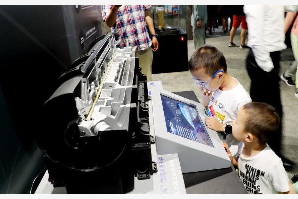 5A级景区上海科技馆10月1日起门票价格下调25%