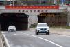 """""""万里长江公铁第一隧""""藏了多少科技秘密?"""