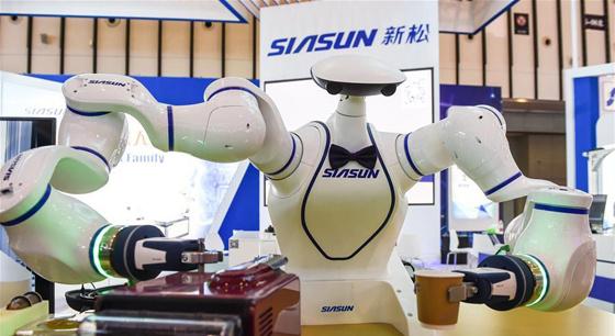 世界智能制造大会·智领全球博览会南京开展