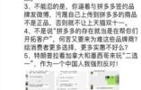 """""""双11""""将至,电商平台再掀商家""""二选一""""风波"""