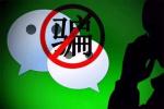 """南京一工地钢筋工假冒""""空姐"""" 利用微信诈骗"""