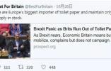 """""""脱欧""""后,英国人会重回""""用旧报纸当厕纸的日子""""吗?"""