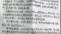 淘宝店主境外代购逃税300万被判10年,处罚太重了吗?