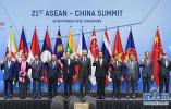 李克强在第21次中国-东盟领导人会议上的讲话