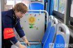 """不坐""""冷板凳""""!南京这位公交司机自费为乘客买棉坐垫"""