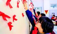"""""""防HIV""""须重视性教育"""