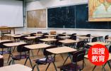 """江苏""""史上最严""""惩治有偿补课,37家学校50名教师被处理"""