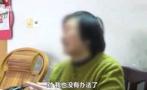 """浙江一老人想让已送养34年的儿子""""孝敬"""",能获法律支持吗?"""