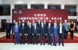 红瑞集团唐益:入选新华社民族品牌工程是荣誉也是责任
