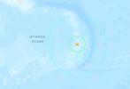 大西洋南桑威奇群岛附近海域发生7.1级地震
