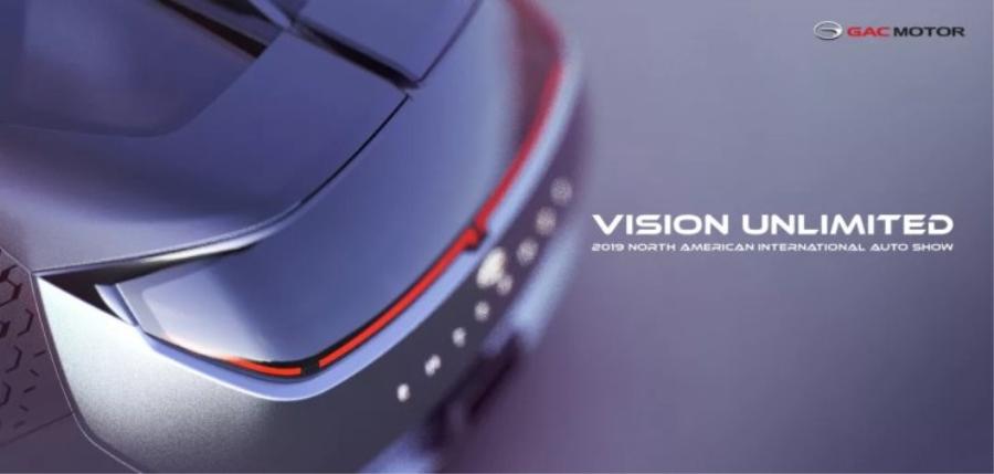 曝广汽传祺全新概念车预告图 将于北美车展首发