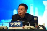 贵州茅台召开2018年度全国供应商大会