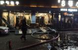 长春一饭店燃气泄漏爆炸引起火灾 饭店厨师及服务员5人受伤
