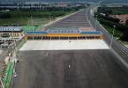 北京:清明高速免费通行 本周末交通压力大