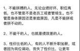 """京东回应""""坚决淘汰因家庭和身体原因不拼搏的员工"""":片面解读"""