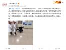 人民日报谈仁济医院纠纷:若能推动更多的换位思考,善莫大焉