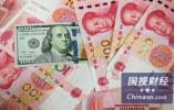 郭树清:中国完全有能力应对经贸摩擦