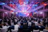 泸州老窖董事长刘淼出席2019中国酒业峰会
