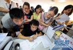 第八届中国(河北)青年创业创新大赛启动