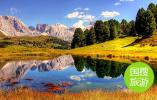 """喜讯!沂蒙山""""升级""""为世界地质公园 山东第二个"""