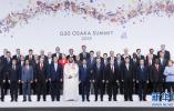 习近平结束出席二十国集团领导人第十四次峰会回到北京